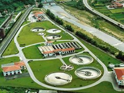 Estación depuradora de aguas residuales de Baiña
